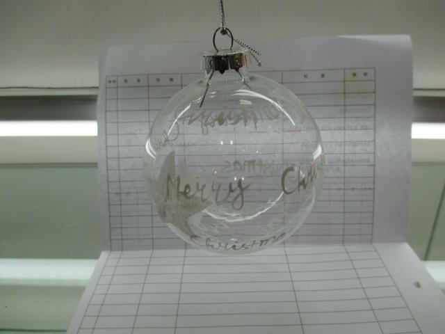 Novogodišnja dekoracija 357