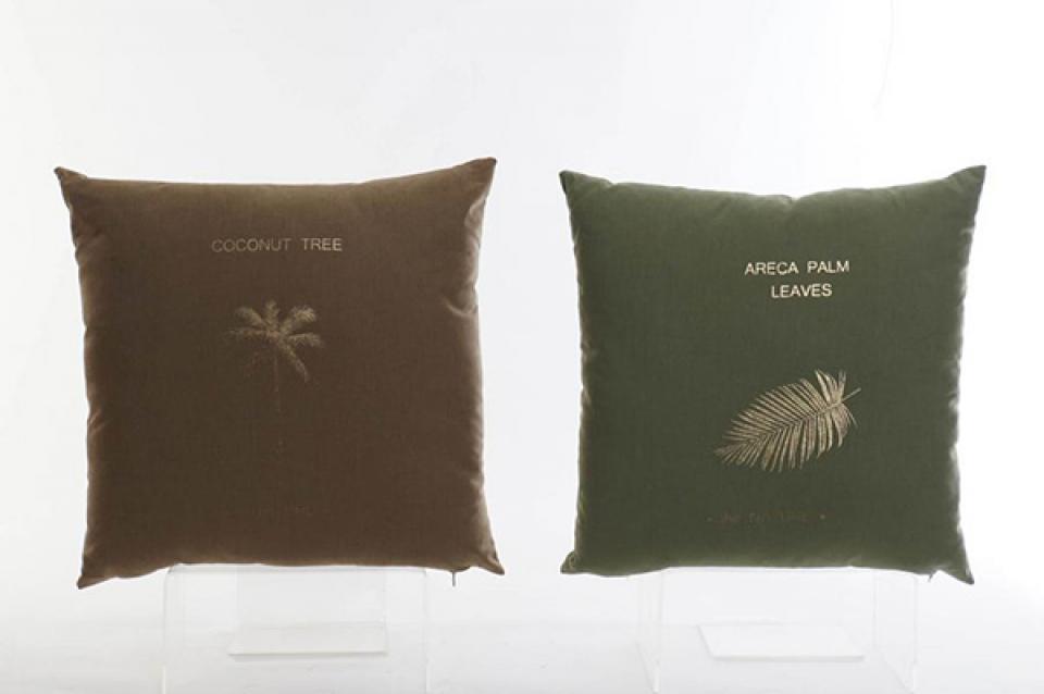 Jastuk palma 45x45 320 gr. 2 modela