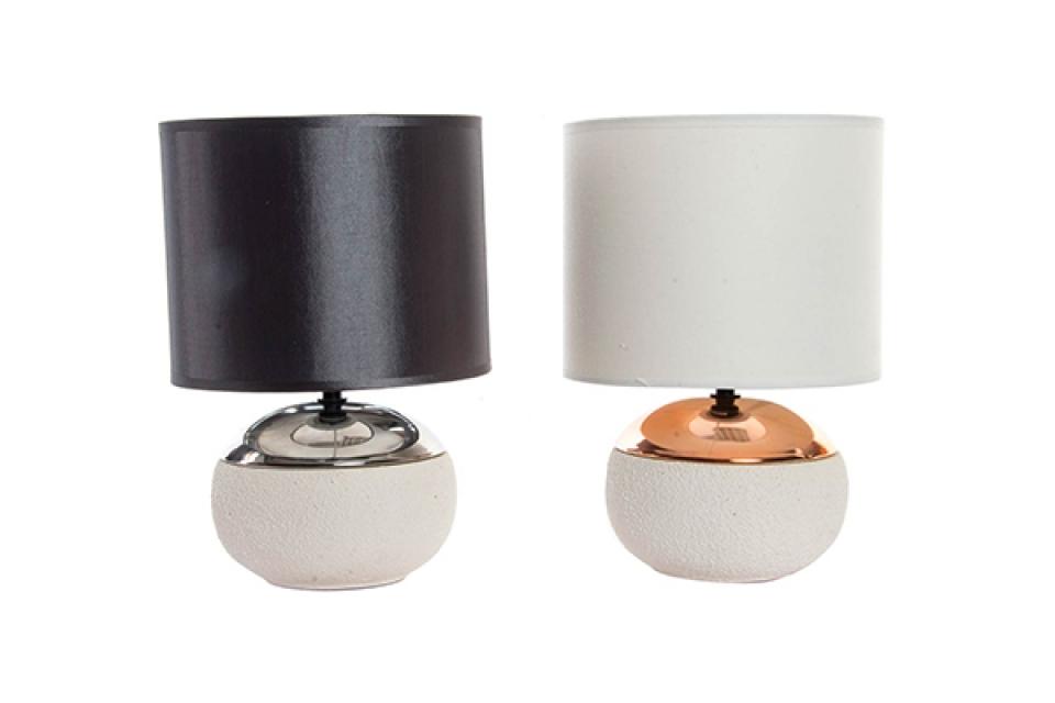 Lampa sa crnim i belim abažurom 20x30 e14 2 modela