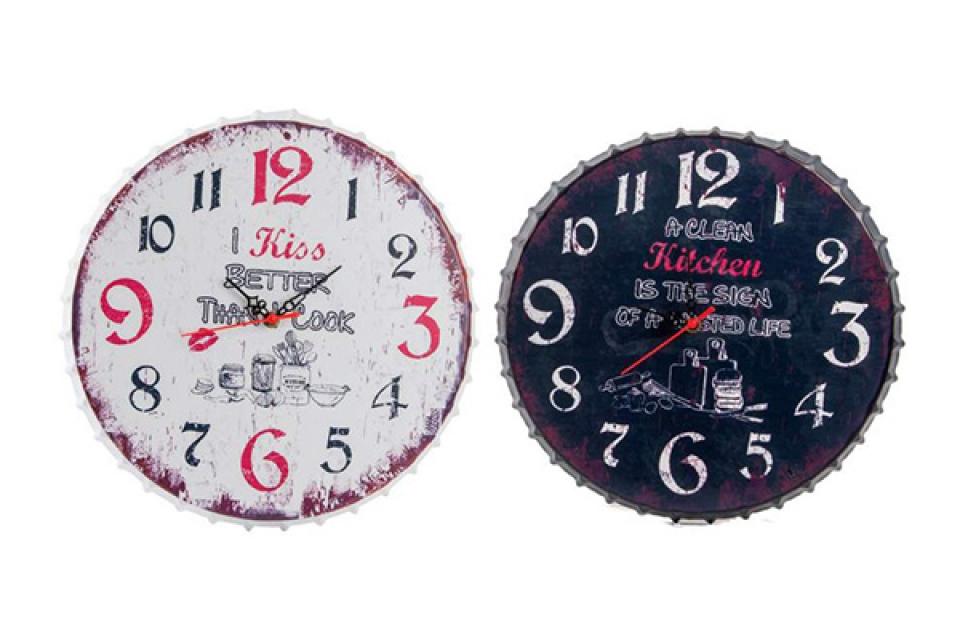 Metalni zidni sat zatvarač beli i teget 33cm