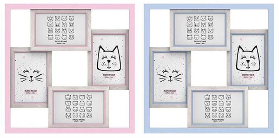 Multi foto ram mačke 10x15 2 boje