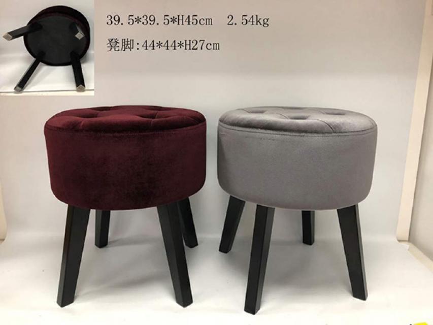 Pliš stolica 45x45 2 modela