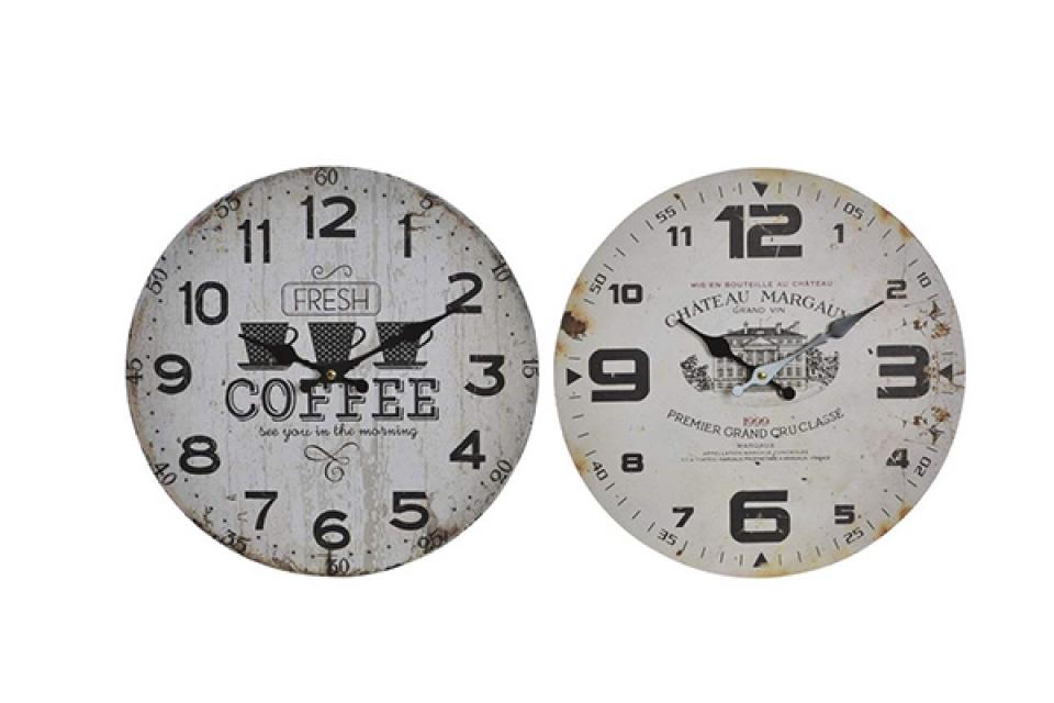 Zidni sat coffee 34x3,8x34 2 modela