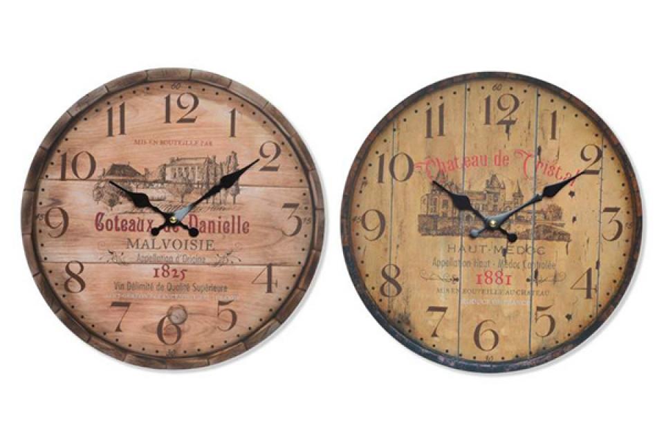 Zidni sat dvorac 34 2 modela