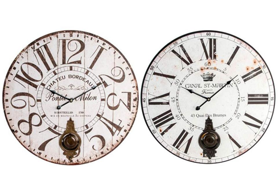 Zidni sat france 2 modela